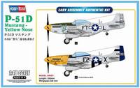 """P-51D Mustang """"Yellow Nose"""" 1/48"""