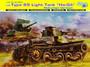Japanese Type 95 Light Tank Ha-Go (Smart Kit) 1/35
