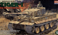 Tiger I Ausf.E Middle model with interior parts