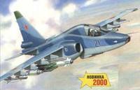 Sukhoi SU-39 1/72