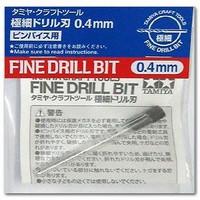 Fine Drill Bit 0,4mm
