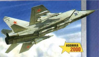 Mig-23 Fighter 1/72