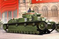 Soviet T-28 Tank Early Model 1/35