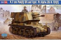 4.7cm PaK(t) Sfl. Auf Fgst. PzKpfw 35R 731(f) 1/35