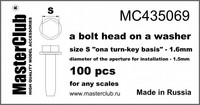 "A bolt head on A washer, Size S ""on A Turn-Key basis"" - 1.6mm;"