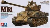 Israeli M51 Sherman 1/35