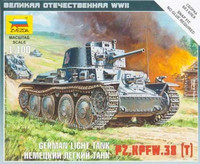 PzKpfw 38(t) German Light Tank 1/100