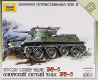 BT-5 Soviet Light Tank 1/100