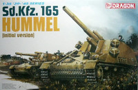 SdKfz 165 Hummel, Initial Production 1/35