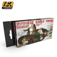 Japanese Early WW II Vehicles Set