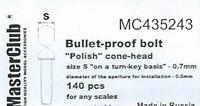 Polish Cone-head Bullet proof Bolt 0.8mm 150 pcs