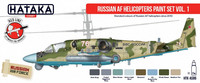 Russian Air Force Helicopters Paint Set Vol.1