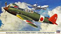 Kawasaki KI61-I KOH/OTSU Hien (Tony) 1/48