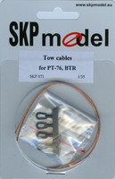 Tow cables for PT-76, BTR (2 kpl) 1/35
