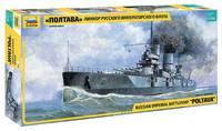 Russian Battleship Poltava (WWI)