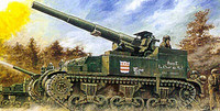 M12 155 sp gun