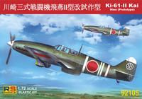 Ki 61 II Kai Hien Prototype 1/72