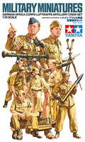 Africa Korps Luftwaffe Artillery Crew Set 1/35