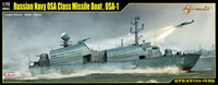 Russian Navy OSA Class Missile Boat, OSA1 1/72