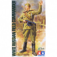 RUSSIAN FIELD COMMANDER 1/16