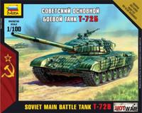 T-72 Russian Tank 1/100
