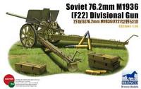 Soviet 76.2mm M1936 (F22) Divisional Gun) 1/35