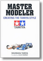 Master Modeller Creating The Tamiya Style