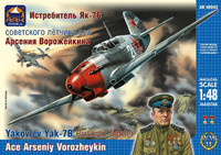 Yak-7B Soviet Fighter, Ace Pilot Arseny Vorojeikin 1/48