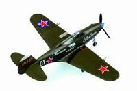 P-39 N Airacobra 1/72