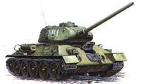 T-34/85 Soviet Tank 1/35