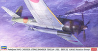 "Nakajima B6N2 Carrier Attack Bomber Tenzan (Jill) TYPE 12 ""Amagi Attacker Group"" 1/48"