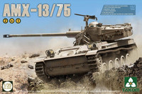 AMX-13/75 IDF Light Tank 1/35