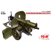 Maxim Machine Gun Model 1941 1/35