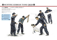 Hunting German Tank Crew 1/35