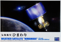 Weather Satellite Himawari