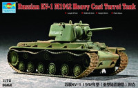 KV-1 1942 HEAVY CAST TURRET Russian 1/72