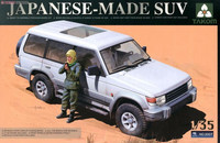 Japanese Made SUV 1/35