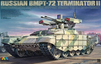 Russian BMPT-72 Terminator II