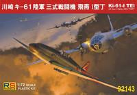 Kawasaki Ki-61-I Tei 1/72