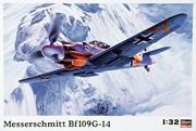Messerschmitt BF109G-14 1/32