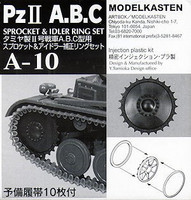 Pz II A,B,C Sprocket & idler ring set 1/35