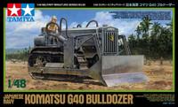 Japanese Navy Komatsu G40 Bulldozer 1/48
