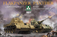 Flakpanzer Coelian (2 in 1) 37mm Flakzwilling 34 or 20mm Flakvierling Mg151/20