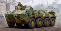 BTR-80 Russian APC 1/35
