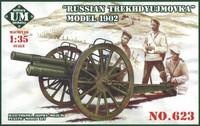 Russian Field Gun Model 1902 1/35
