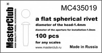 Flat spherical rivet, diameter 1.4mm