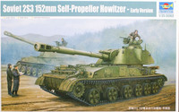 Soviet 2S3 152mm Self-Propelled Howitzer Early Version 1/35