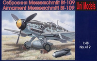 Messerschmitt Bf-109 Armament 1/48