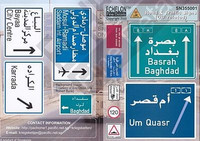Road & Traffic Signs (OIF Related) 2 In 1 Pack 1/35