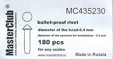 Polish Cone-head Bullet proof Bolt 0.9mm 150 pcs